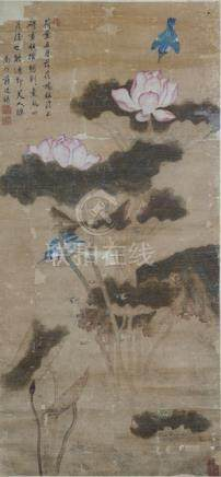 In the Style of Jiang Tingxi (1669-1732), Lotus Flowers with King Fishers, China, Qing dynasty, fram