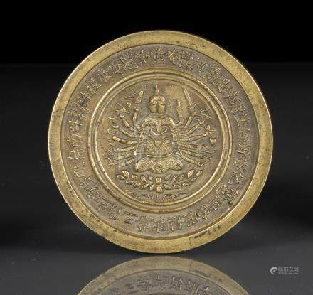 A CHINESE AND TIBETAN INSCRIBED BRONZE MIRROR WITH A TANTRIC DEITY, Tibeto-Chinese, Qing dynasty, Th