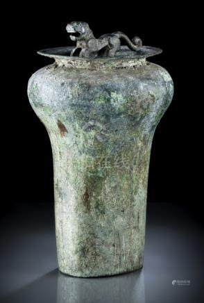 A RARE LARGE BRONZE DRUM, CHUNYU, China, middle-late Warring States period, 4th - 3rd ct. BC. Inscri