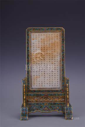 CHINESE WHITE JADE PLAQUE INLAID CLOISONNE TABLE SCREEN