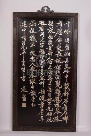 CHINESE MOTHER OF PEARL INLAID HARDWOOD ZITAN WALL SCREEN