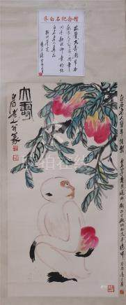 CHINESE SCROLL PAINTING OF MONKEY AND PEACH WITH CALLIGRAPHY