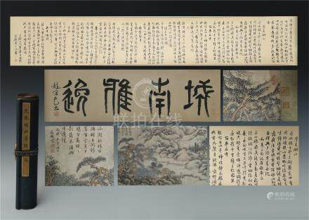 CHINESE HAND SCROLL PAINTING OF MOUNTAIN VIEWS AND CALLIGRAPHY