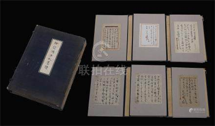 A BOOK OF CHINESE HANDWRITTEN LETTERS