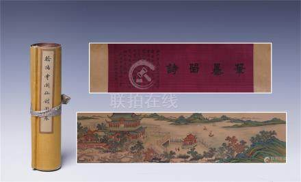 CHINESE HAND SCROLL PAINTING OF PALACE IN MOUNTAIN WITH CALLIGRAPHY