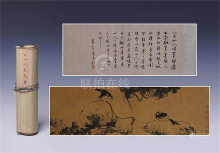 CHINESE HAND SCROLL PAINTING OF BIRD AND ROCK WITH CALLIGRAPHY