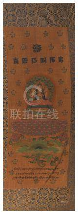 CHINESE EMBROIDERY KESI SEATED FOUR ARM GUANYIN THANGKA QING DYNASTY