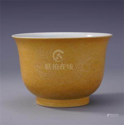 CHINESE PORCELAIN YELLOW GLAZE DRAGON ENGRAVED CUP