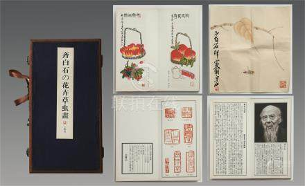ONE PAGE OF CHINESE SCROLL PAINTING OF INSECT AND LEAF WITH A ARTIST'S ALBUM BOOK
