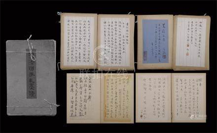 CHINESE HANDWRITTEN LETTER BOOK