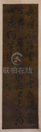 LARGE CHINESE SCROLL CALLIGRAPHY ON PAPER