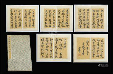 ELEVEEN PAGES OF CHINESE ALBUM CALLIGRAPHY BOOK
