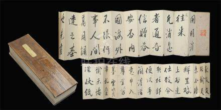 CHINESE FOLDED CALLIGRAPHY BOOK
