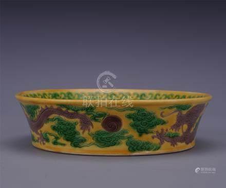 CHINESE PORCELAIN YELLOW GROUND BROWN GREEN DRAGON BRUSH WASHER