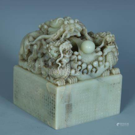 CHINESE JADE DRAGON IMPERIAL SEAL