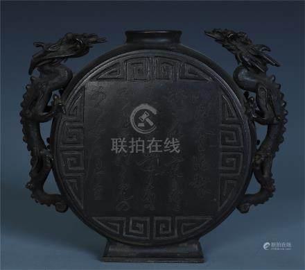 CHINESE BRONZE FLATTEN MOOSFLASK DRAGON VASE