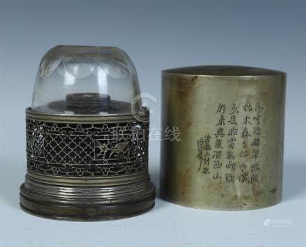 CHINESE COPPER OIL LAMP REPUBLIC PERIOD
