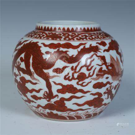 CHINESE PORCELAIN COPPER RED DRAGON WATER JAR