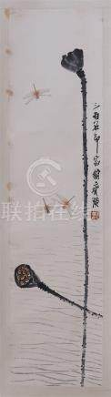 CHINESE SCROLL PAINTING OF LOTUS AND DRAGONFLY