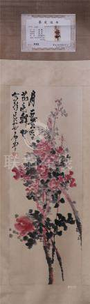 CHINESE SCROLL PAINTING OF FLOWER WITH SPECIALIST'S CERTIFICATE