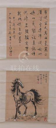 CHINESE SCROLL PAINTING OF HORSE WITH CALLIGRAPHY