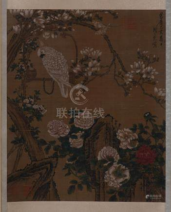 CHINESE SCROLL PAINTING OF EAGLE AND FLOWER