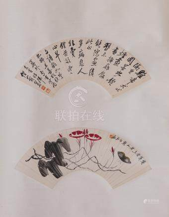 CHINESE FAN PAINTING OF FLOWER WITH CALLIGRAPHY