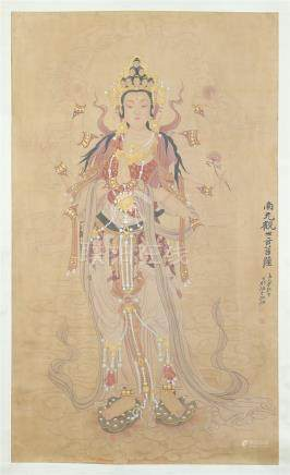 CHINESE SCROLL PAINTING OF STANDING GUANYIN