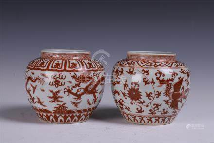 PAIR OF CHINESE PORCELAIN COPPER RED DRAGON PHOENIX JARS