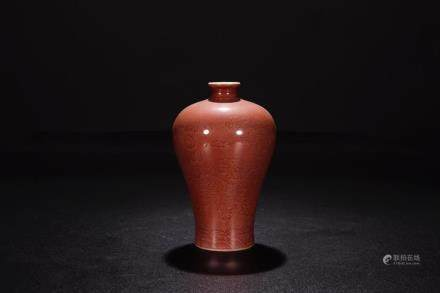 RED GLAZED DRAGON PATTERN MEIPING VASE