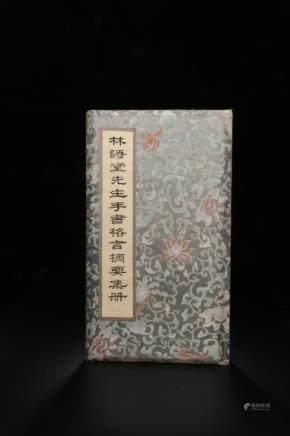 A CALLIGRAPHY ALBUM OF YUTANG LIN