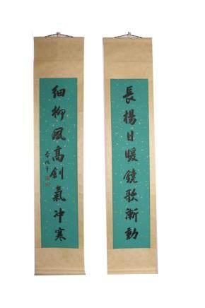 HONGZHANG LI, CHINESE CALLIGRAPHY COUPLET