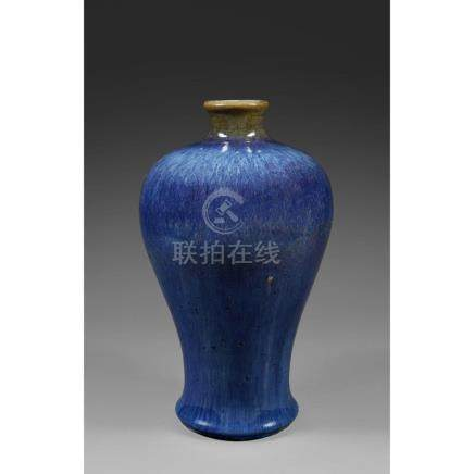 GRAND VASE MEIPING