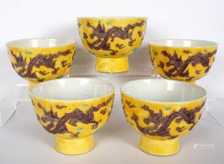 Five Chinese Famille Jaune Dragon Cups