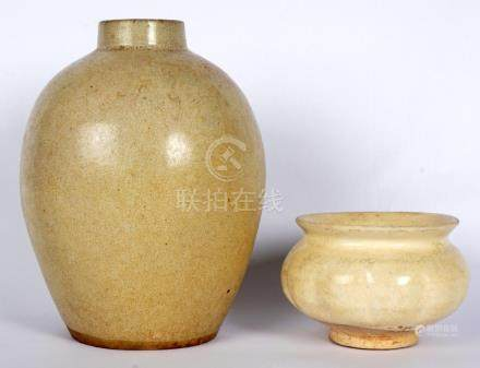 Chinese Ge Ware Style Vase and Censer