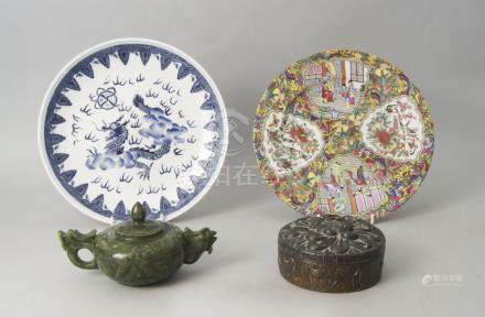 A Japanese metal circular box, early/mid 20th century, the lid moulded with an open chrysanthemum