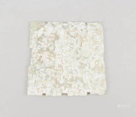 A Chinese Archaic style speckle cream jade plaque, 20th century, of square design, carved with