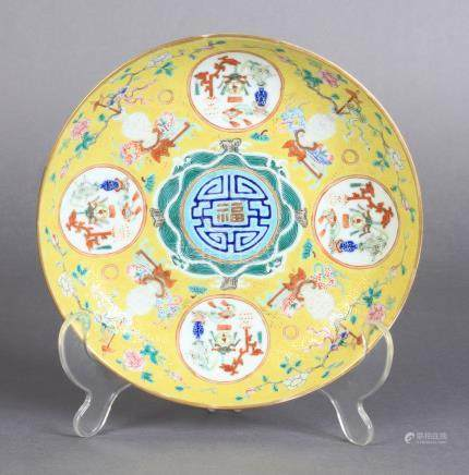 A CHINESE YELLOW GROUND FAMILLE ROSE MEDALLION SAUCER DISH,