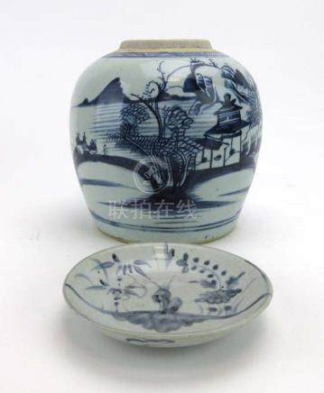 A Provincial blue and white ginger jar, typically decorated with a shore scene, h.