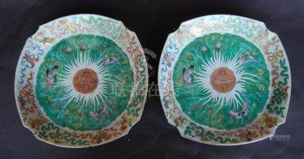 Pair of Chinese 19th century famille rose cabbage leaf and insect decorated dishes, Jiaqing mark