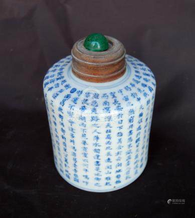 19th century Chinese blue and white tea bottle of circular section with calligraphic decoration