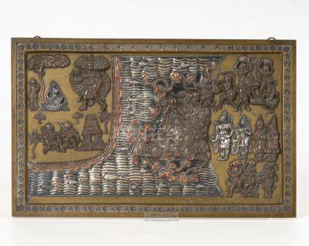 Relief mit mythologischer Szene.An Brass, Copper, and Silver Relief with Mythological Szenes,