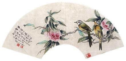 王雲  壽桃雙鳥  扇面