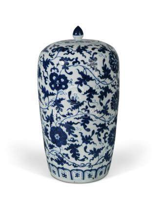 A Chinese blue and white porcelain vase, Qing dynasty, 19th century, the shouldered body and flat