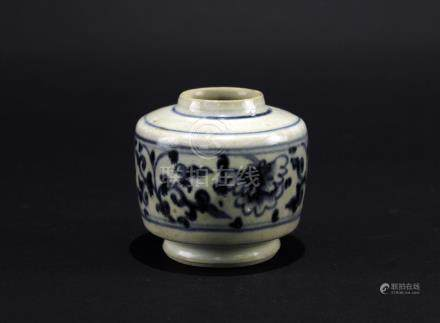 Blue and White Jar Ming Dynasty Period