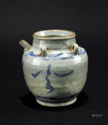 Blue and White Pot Ming Dynasty Period