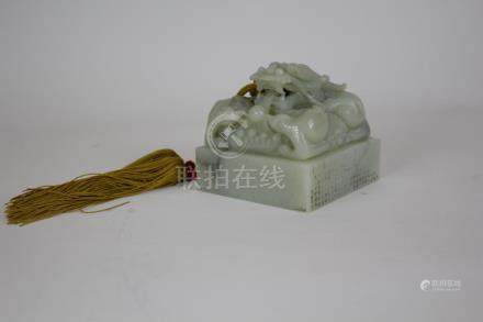 The Emperor of Qing Dynasty seal