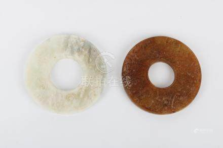 Two Han white jade ornaments