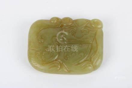 Jade cat pendant