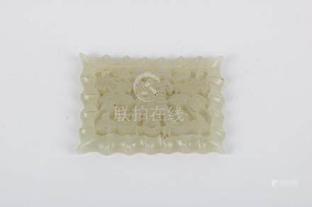White jade carved card